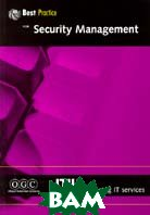 Security Management (ITIL)   