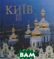 ��� (Kyiv). ����������  ���������� �. ������