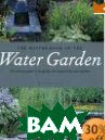 The Master Book of the Water Garden: The Ultimate Guide to the Design and Maintenance of the Water Garden 