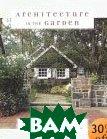 Architecture in the Garden  James Van Sweden, Thomas Christopher купить