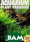 Aquarium Plant Paradise  Takashi Amano ������