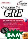 Cracking the Gre With Sample Tests, 2004 (Cracking the Gre With Sample Tests on Cd-Rom) 