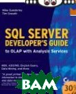 SQL Server Developer's Guide to OLAP with Analysis Services 