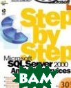 Microsoft(r) SQL Server(tm) 2000 Analysis Services Step by Step 