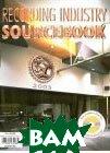 2003 Recording Industry Sourcebook  Artistpro Publishing купить