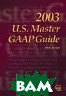 U.S. Master GAAP Guide, 2003 
