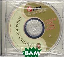 ���������� `������� �������` �� CD   ������