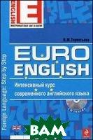 EuroEnglish. Интенсивный курс современного английского языка   Терентьева Н.М. купить