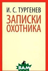 Золотая книга руководителя. Серия `Настольная книга бизнесмена`.  П.С.Таранов купить