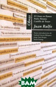 Obras El Llano en Llamas: Pedro Paramo: Castillo de Teayo