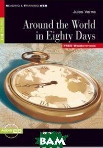 Around the World in Eighty Days (+ CD-ROM)