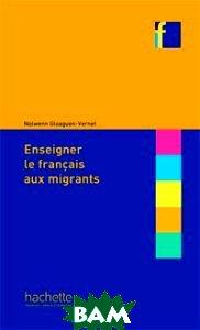Enseigner le francais aux migrants