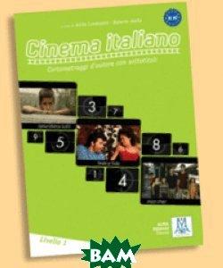 Cinema italiano 1 (+ DVD)