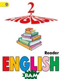 Английский язык. 2 класс. Книга для чтения  Ирина Верещагина купить