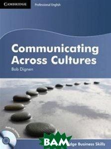 Communicating Across Cultures Student`s Book (аудиокурс на CD)