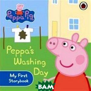 Peppa`s Washing Day