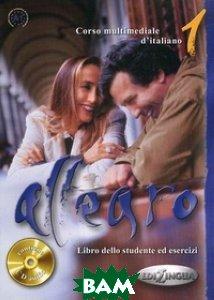 Allegro 1. Corso multimediale d`italiano. А 1. Libro (+ Audio CD)