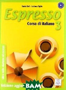 Espresso 3. Edizione aggiornata