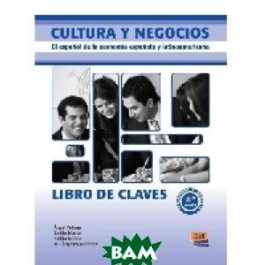Cultura y negocios. Libro de claves