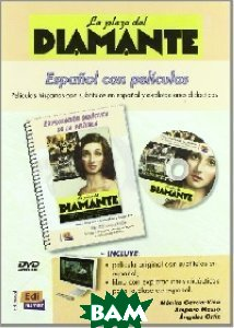 La plaza del diamante (Version PAL). Libro (+ DVD)
