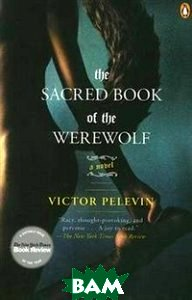 The Sacred Book of the Werewolf