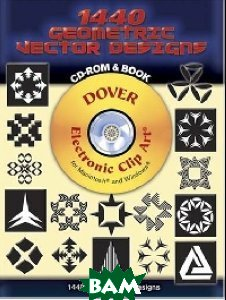 1440 Geometric Vector Designs (+ CD-ROM)