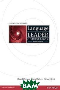 Language Leader. Upper Intermediate. Coursebook (+ CD-ROM)