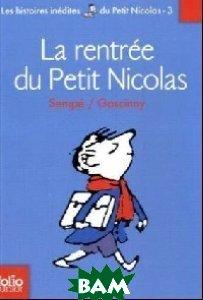 La rentree du Petit Nicolas