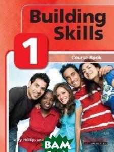 Building Skills 1. Course Book + 3CD (+ Audio CD)