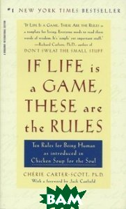 If Life is a Game, These are the Rules. Ten Rules for Being Human, as Introduced in Chicken Soup for the Soul