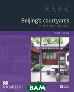 Beijing`s Courtyards and other stories