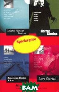 Literature Collections Pack (количество томов: 4)