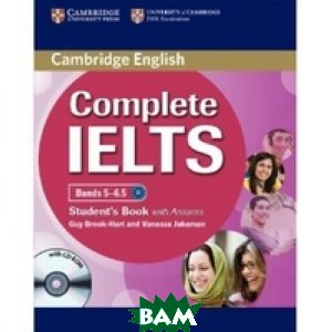 Complete IELTS Bands 5-6. 5. Student`s Pack (Student`s Book with Answers with CD-ROM and Class Audio CDs) (+ CD-ROM)