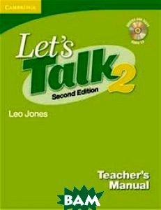 Let`s Talk 2. Teacher`s Manual (+ Audio CD)