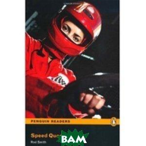 Speed Queens (+ Audio CD)