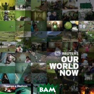 Reuters: Our World Now (Fifth Edition)