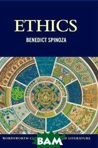 Ethics (изд. 2008 г. )
