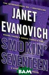 Smokin`Seventeen