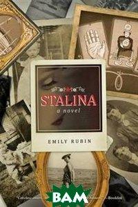 Stalina (изд. 2011 г. )