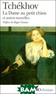 La Dame au petit chien - Un royaume de femmes