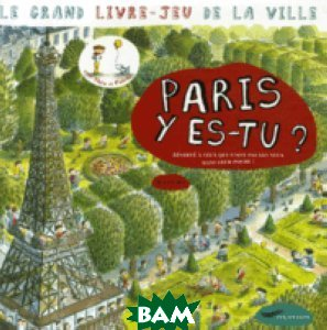 Paris y es-tu? Le grand livre-jeu de la ville