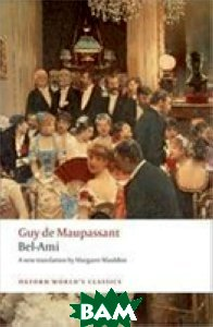 Bel-Ami (изд. 2009 г. )