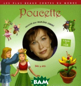Poucette (+ Audio CD)