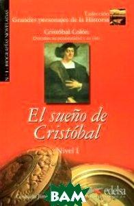 El Sueno De Cristobal