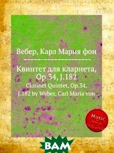 Квинтет для кларнета, Op. 34, J. 182