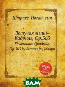 Летучая мышь-Кадриль, Op. 363
