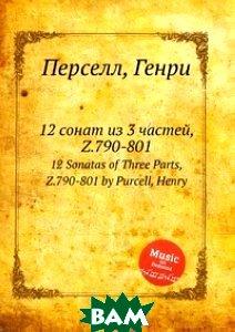12 сонат из 3 частей, Z. 790-801