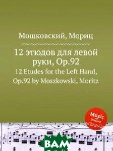 12 этюдов для левой руки, Op. 92