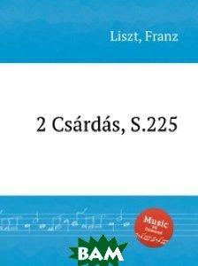 2 чардаша, S. 225
