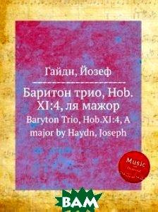 Баритон трио, Hob. XI:4, ля мажор